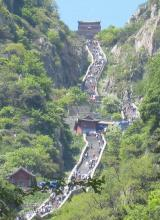 Mt. Taishan(Taishan Mountain or Mount Tai), Shandong, China