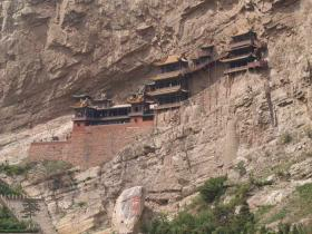 Xuankong Si Temple(The Hanging Monastery), Shanxi, China