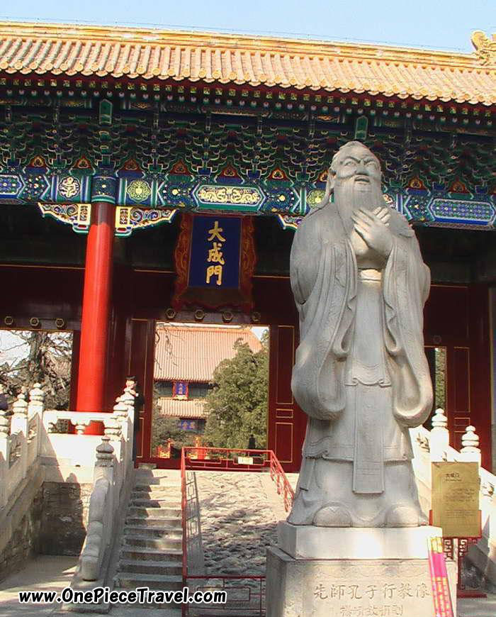 Temple, Mansion and Cemetery of Confucius in Qufu