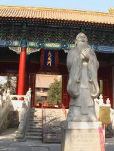 Temple, Mansion and Cemetery of Confucius in Qufu, Shandong, China