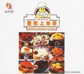 Shanghai food, Chinese Culinary Culture