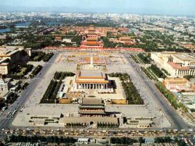 Tiananmen, the Gate of Heavenly Peace, Beijing, China
