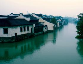 China Water Town