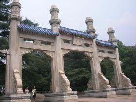 Mausoleum, Guangdong, China