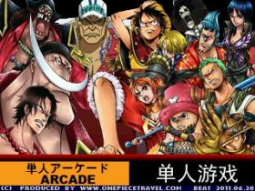 One Piece Travel, OP Travel Downloads, OnePieceTravel Game